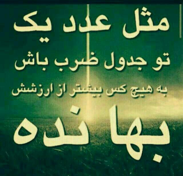 Pin By Fariba On شعر متن عکس نوشته Old Quotes Persian Quotes Valentines Wallpaper