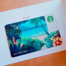 Starbucks China 2017 Hello Summer beach Holiday Gift Card RMB100