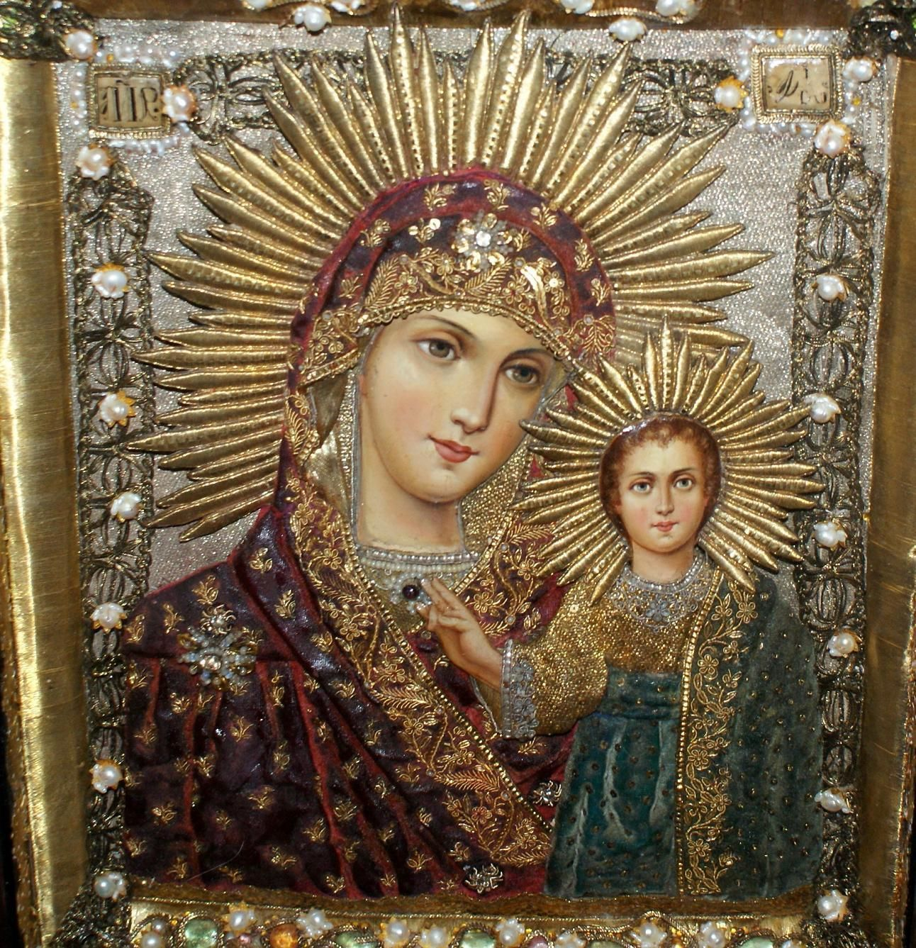 Religious: Antique Russian Icon Embroidered Beaded, 19 C