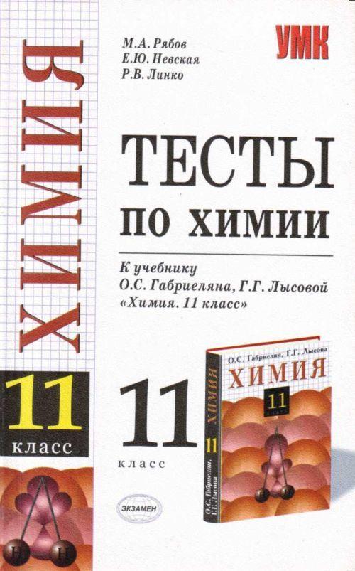 Гдз по русскому языку 10-11 автор.р.б.сабаткоев год