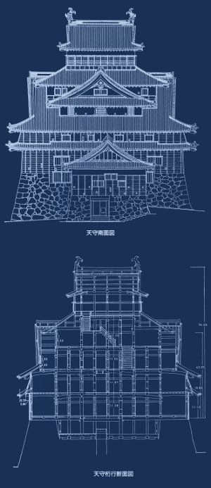 Minecraft Japanese Castle Blueprints