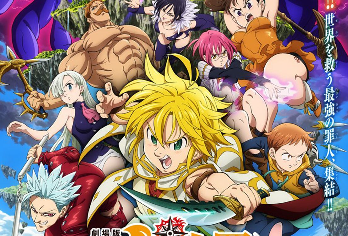 25+ The Seven Deadly Sins Prisoners Of The Sky Full Movie Online Free  Wallpapers