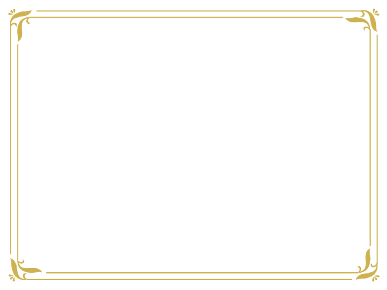 simple certificate borders gold ������� pinterest