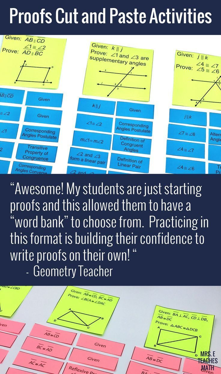 Geometry Proofs Cut-Out Activity Bundle | Pinterest | Math, High ...