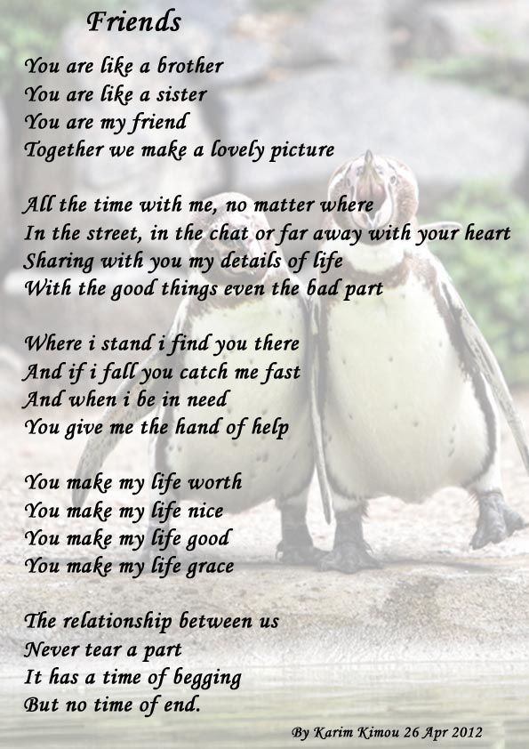 Great poems on friendship