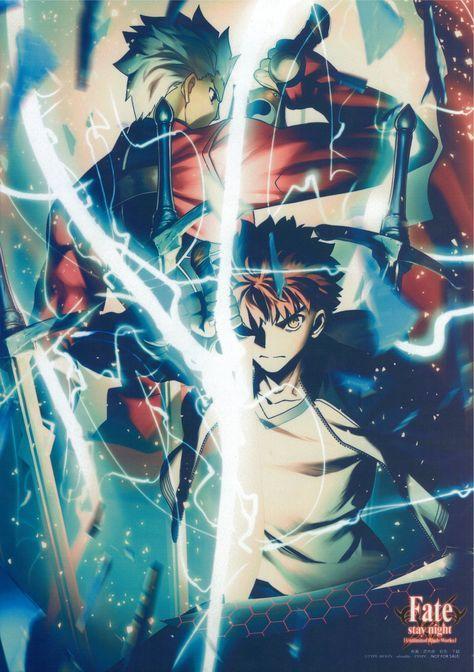 Fate/Stay Night - Archer and Shirou Emiya