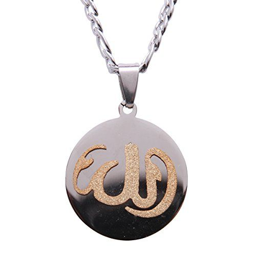 Round gold silver allah necklace muslim arabic god islam chain round gold silver allah necklace muslim arabic god islam chain islamic gift art 24 silver chain best value buy on amazon islamic jewelry pinterest aloadofball Choice Image