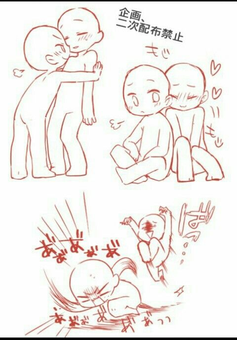 Couple Drawing Poses Funny Chibi