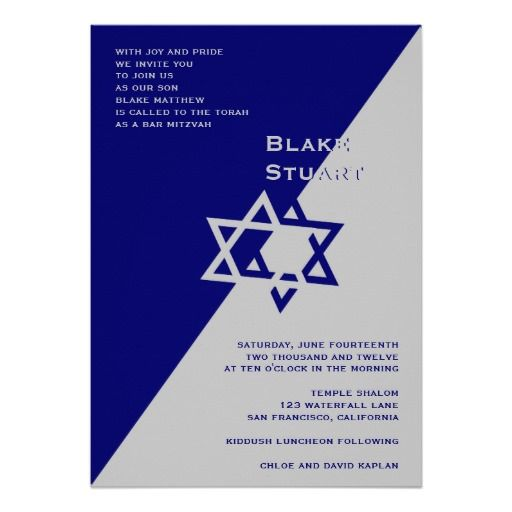 bar mitzvah invitation blake blue silver online after you search a