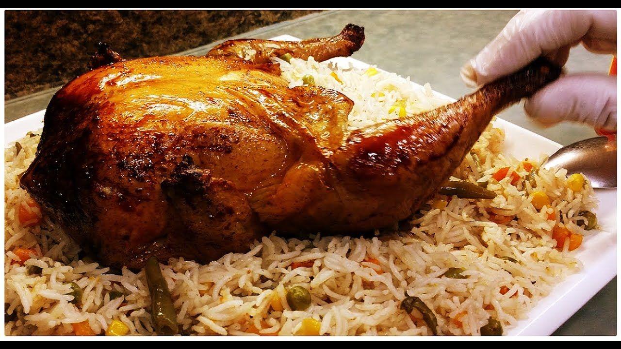 شوي الدجاج بطريقه صحيه اللحم ضل يوكع لوحده مع رز بالخضار الطعم الخيالي Youtube Food Meat Turkey