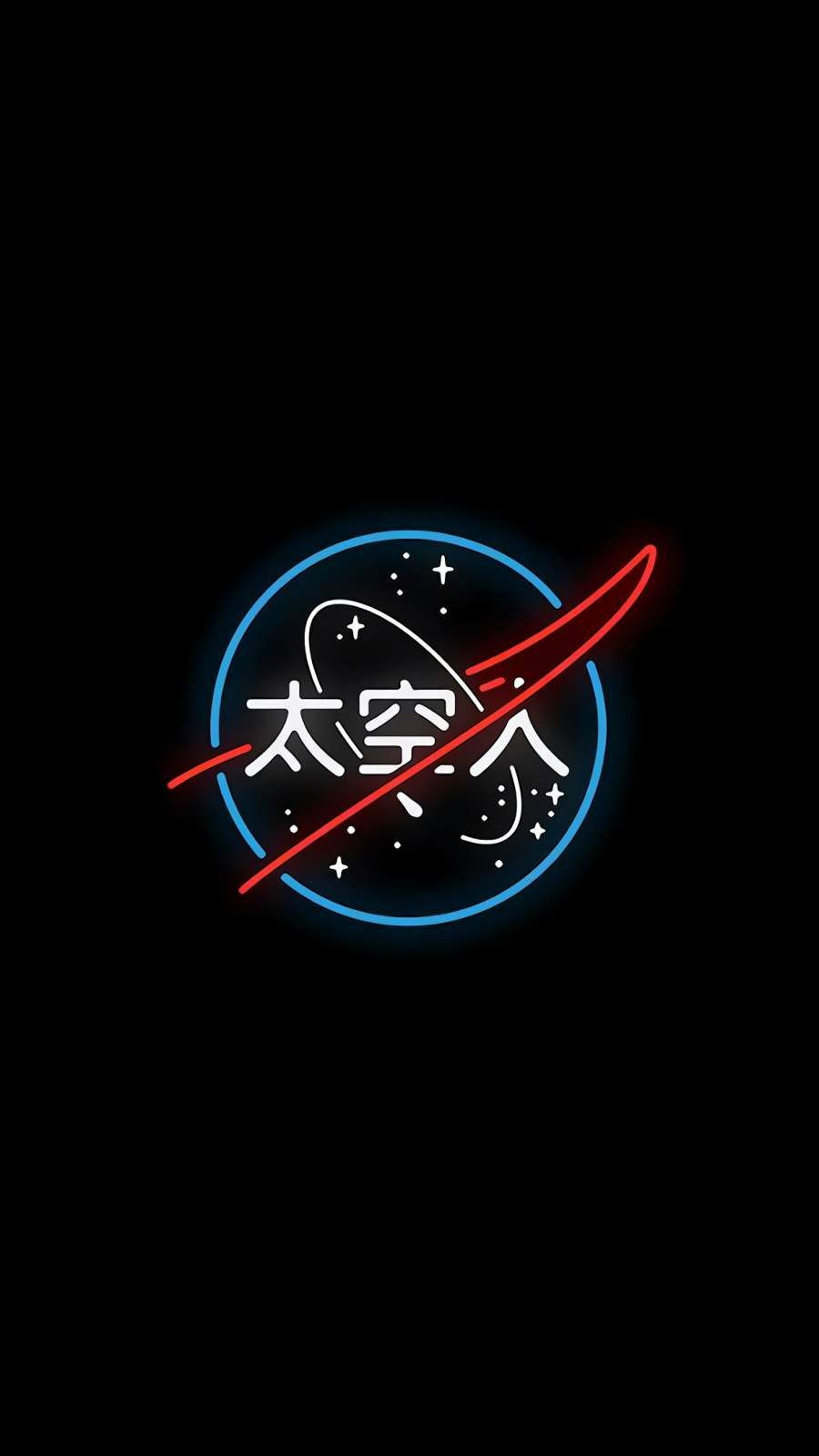Japanese Nasa Iphone Wallpaper In 2020 Art Wallpaper Iphone