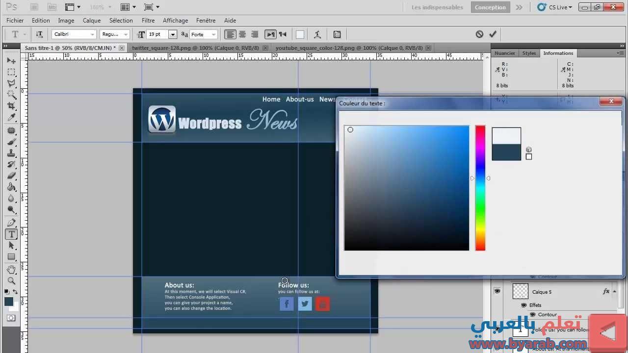 03 دورة تصميم قوالب الووردبريس التصميم بالفوتوشوب الفوتر Footer Design Bar Chart Desktop Screenshot