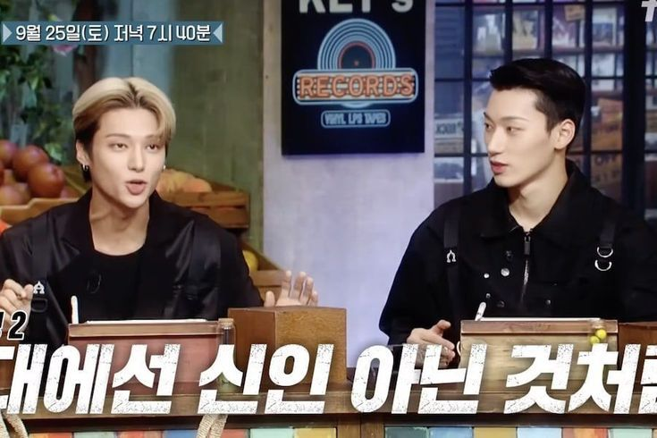 """Watch: ATEEZ's San And Wooyoung Impress In Their Different Ways In """"Amazing Saturday"""" Preview"""