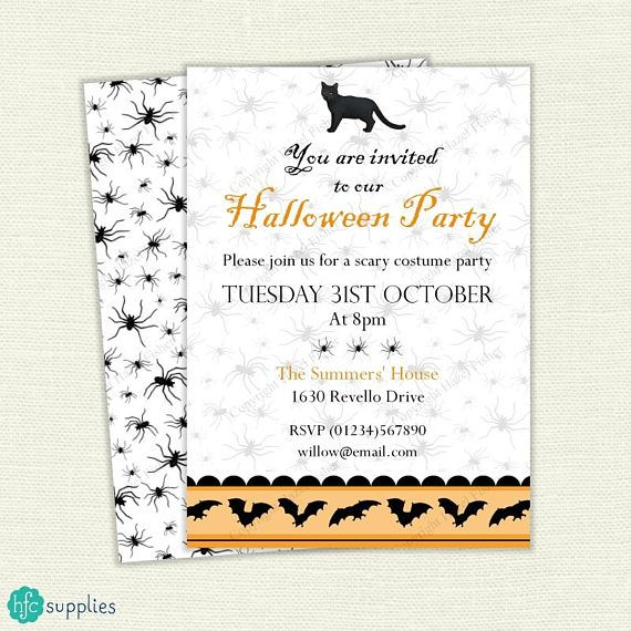 Halloween Printable Invitation - Halloween Party customised invite - halloween design
