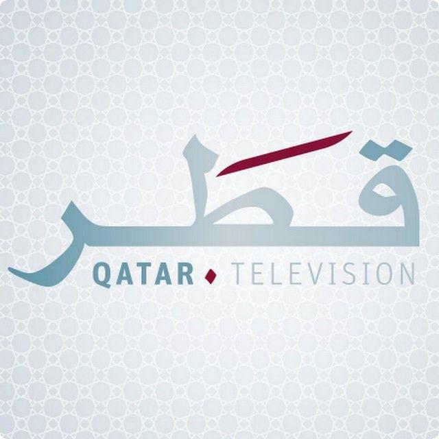 استقبل تردد قناة قطر الجديد 2020 Qatar Tv Tv Online Free Company Logo Tech Company Logos