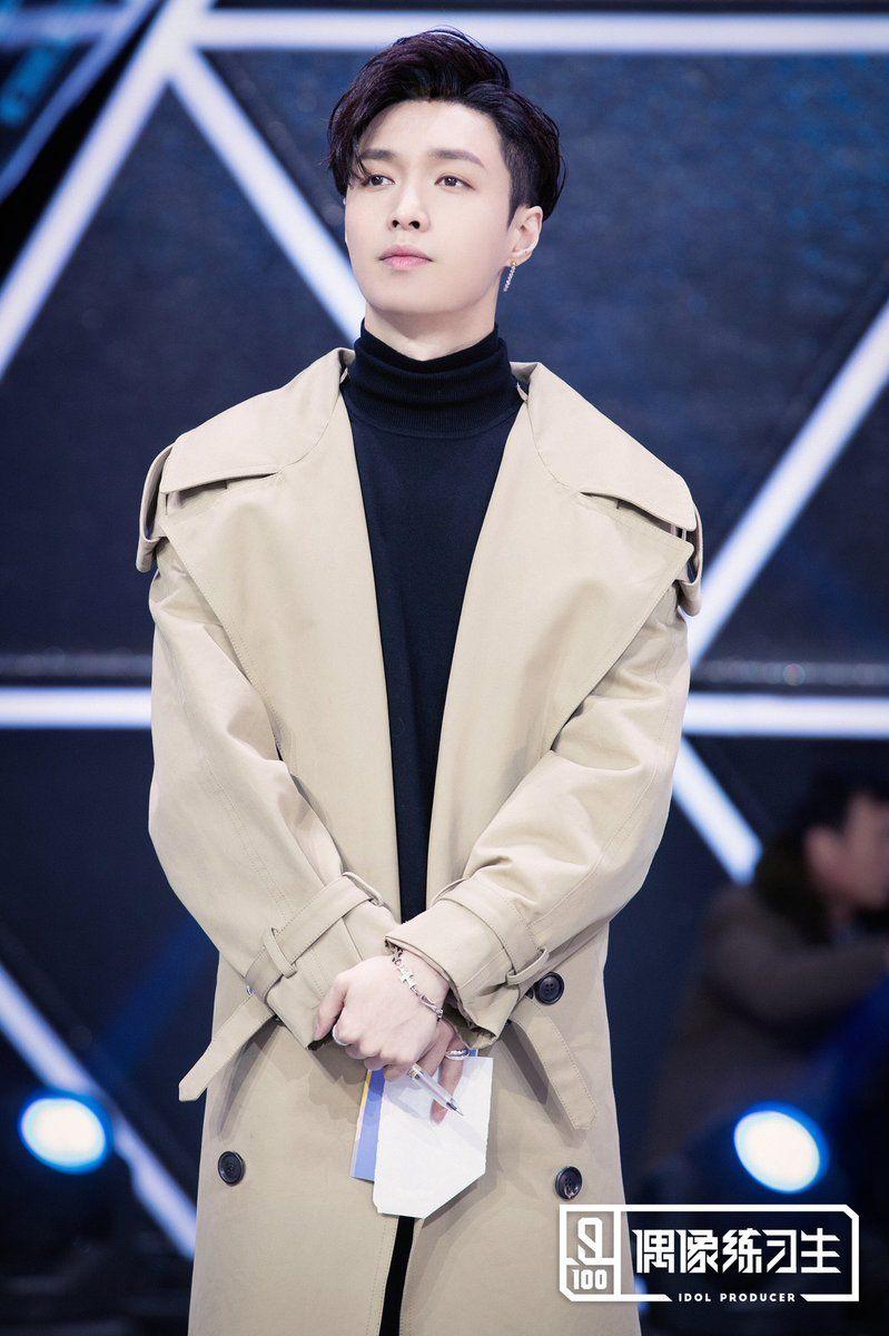 Cute Chanyeol Wallpaper Host Zhang Yixing Of Idol Produce 2018 Lay Exo Chanyeol