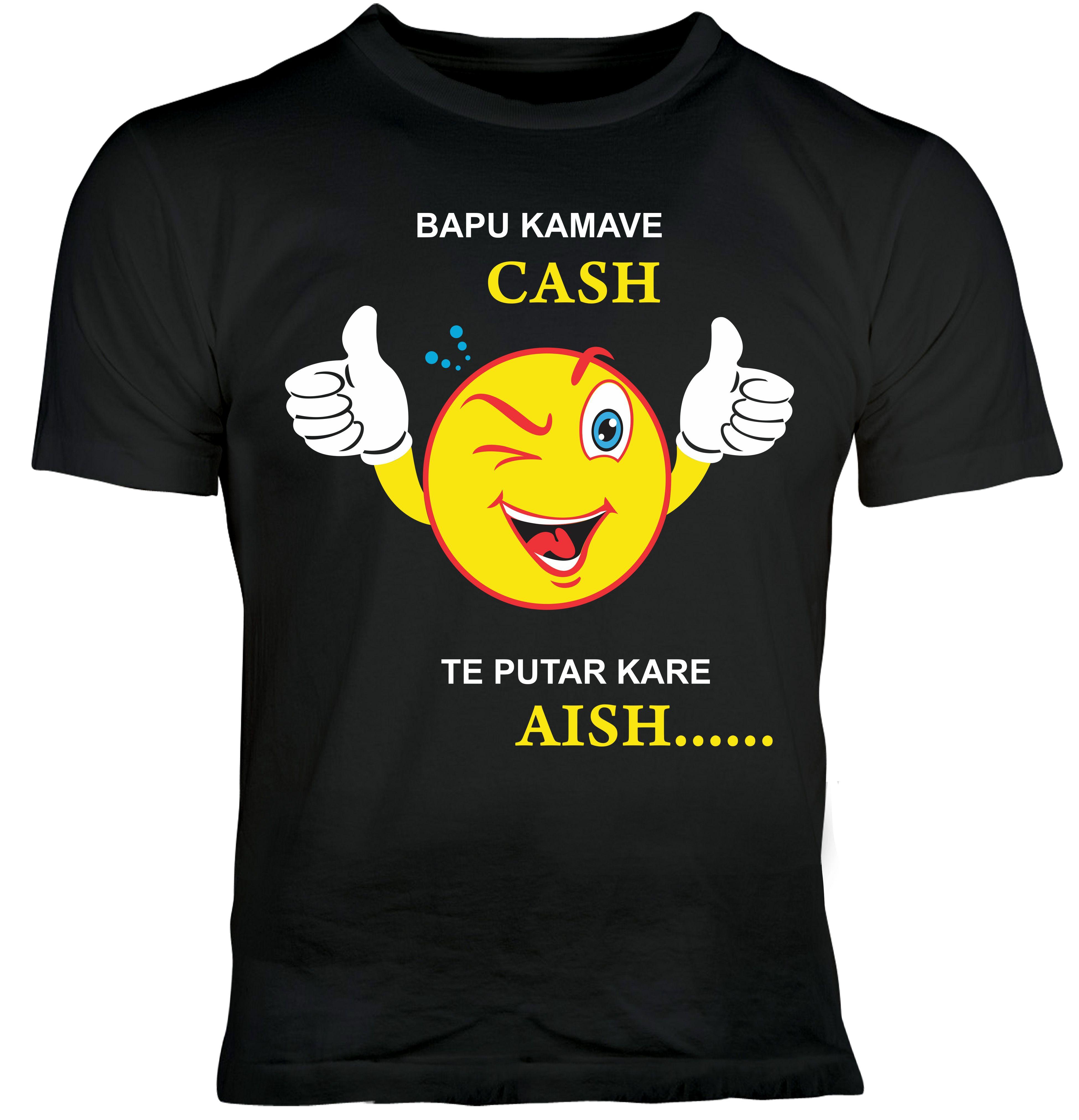 Buy Oneliner Mens Black T Shirt Printed Bapu Kamave Cash With Icon