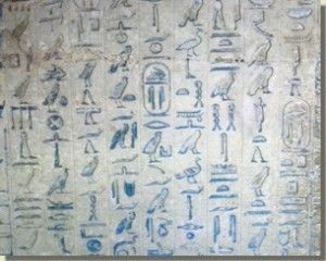 Piramideteksten in de piramide van Oenas, Sakkara. Het was de Fransman Gaston Maspero (1846 – 1916) die tijdens één van zijn eerste onderzoeken in 1881 Piramideteksten ontdekte. Hij deed zijn ontdekking in de piramide van Pepi I. Lees het volledige artikel op Kemet.nl