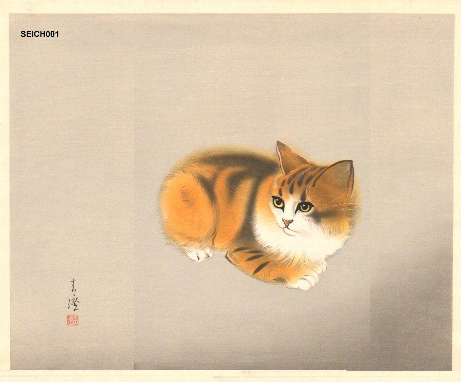 Seicho Cat 1016568093.jpg (Изображение JPEG, 900 × 746 ...