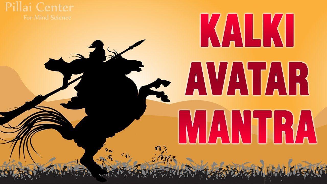 Kalki Avatar Mantra Dr. Pillai Reveals Kalki Avatari Mantra For ...