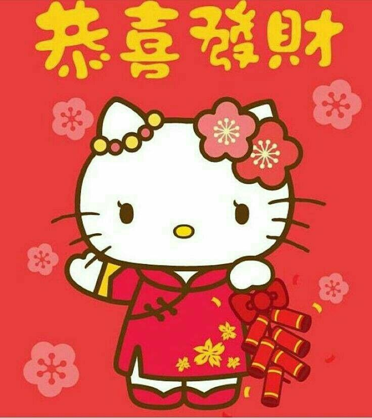 Happy Lunar New Year Hello Kitty Hello Kitty Hello Kitty Gifts