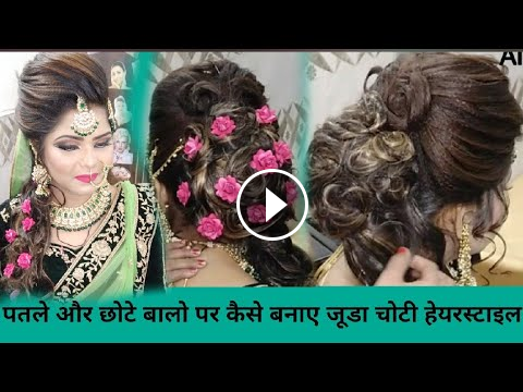 New Pakistani Juda With Braid Hairstyles Step By Step In Hindi