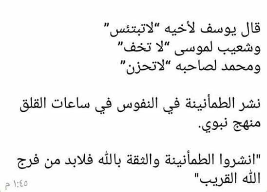 Pin By Marwa Sami On قرءان و دعاء و ذكر Words Quotes Happy People