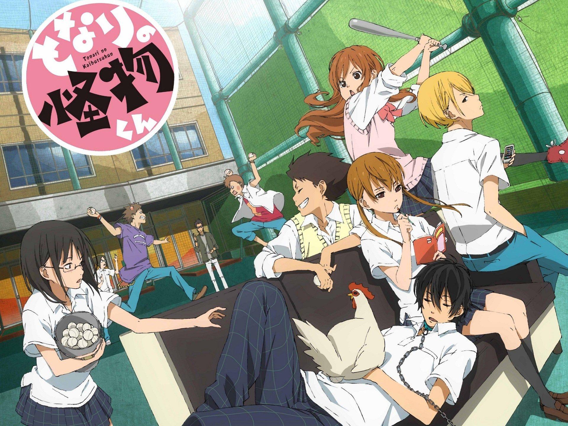 tonari no kaibutsu-kun | anime | pinterest | anime