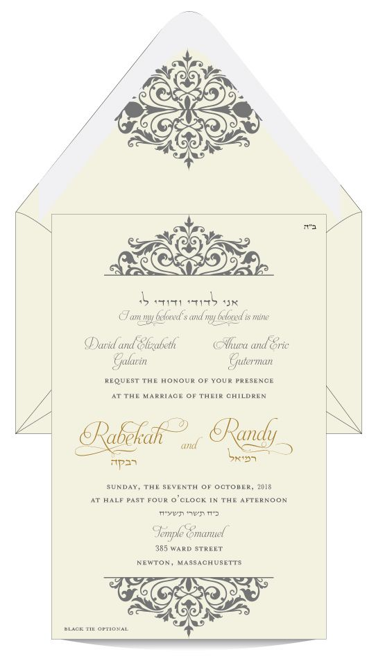 Little Brocade surrounded this Hebrew and English Wedding Invitation ...