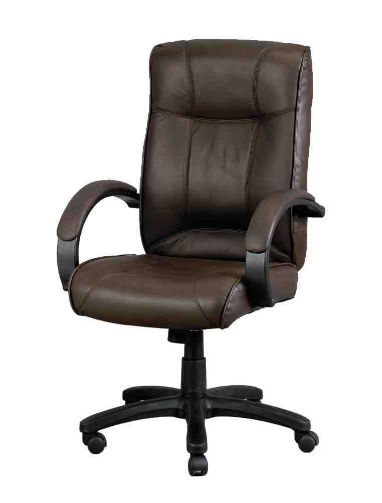 Dark Brown Leather Office Chair  Leather Office Chair in