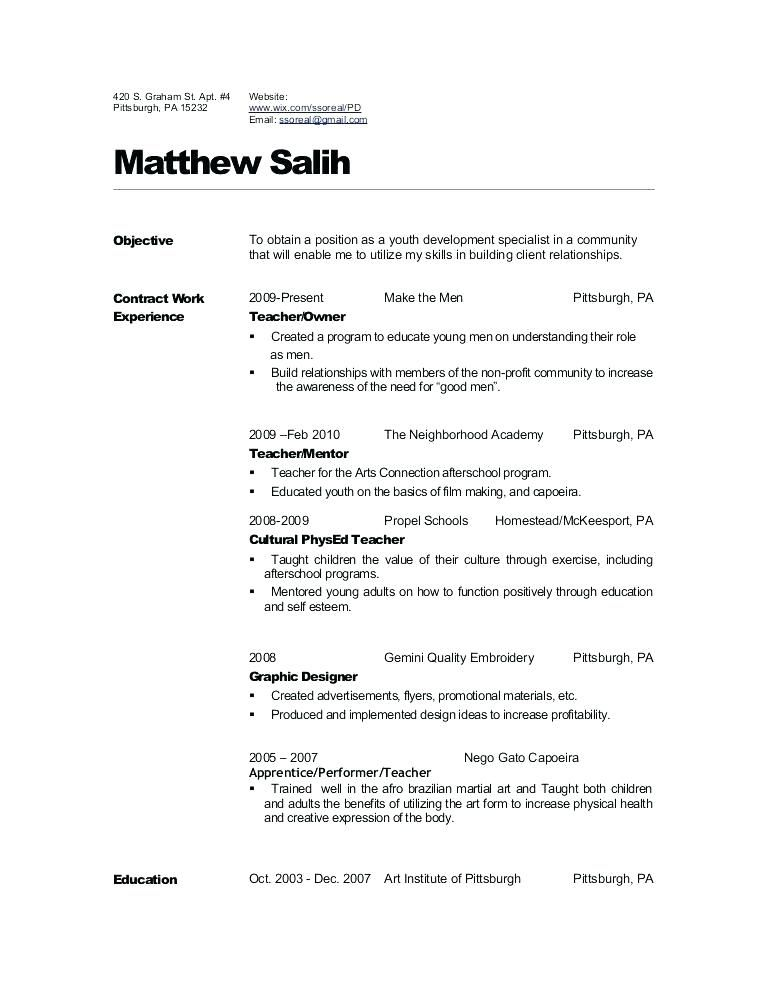Audition Resume Template Thrifdecorblog Dance Resume Teacher Resume Physical Education Teacher