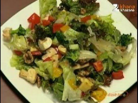 Exotic salad in balsamic dressing sanjeev kapoor khana khazana exotic salad in balsamic dressing sanjeev kapoor khana khazana youtube forumfinder Choice Image