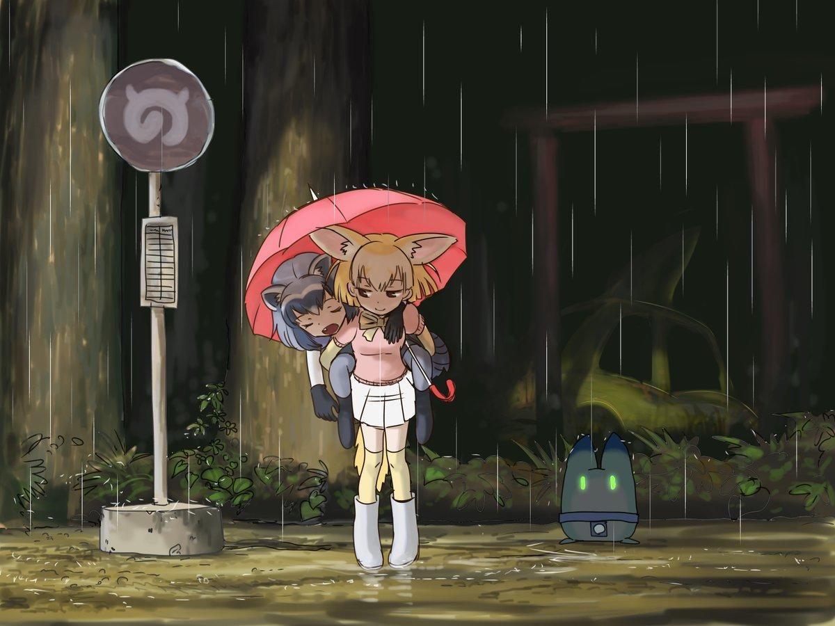 Japar Park Bus Stop Anime Best Friends Kemono Friends Cute