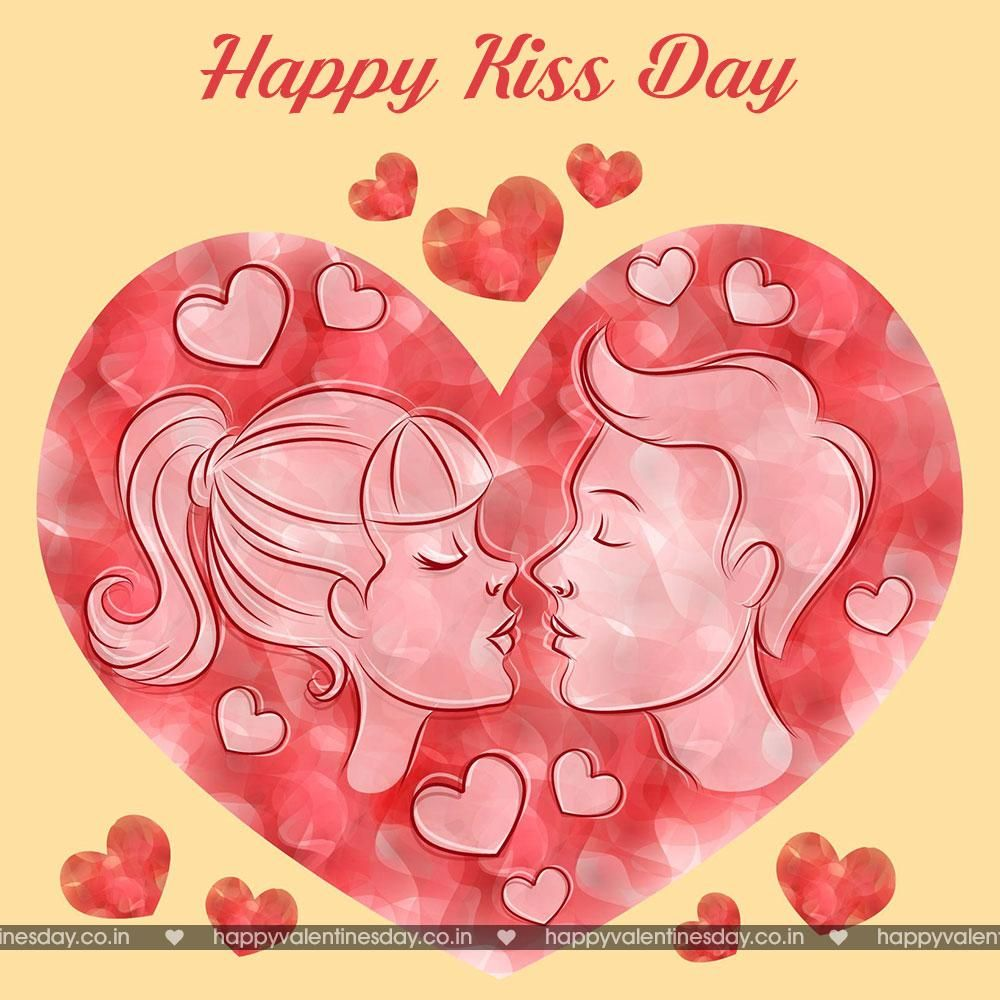 Kiss Day Happy Valentines Day Pictures Download