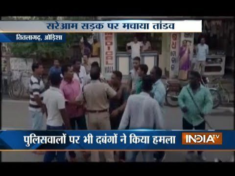 Odisha: BJD workers caught beating cops and public on camera in Titlagarh https://t.co/Es0S5OO8B6 #NewInVids https://t.co/YlQfhthjmR #NewsInTweets