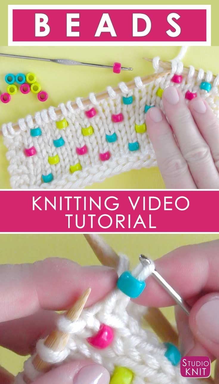 How to Knit Beads Into Any Project | Super easy, Beads and Studio
