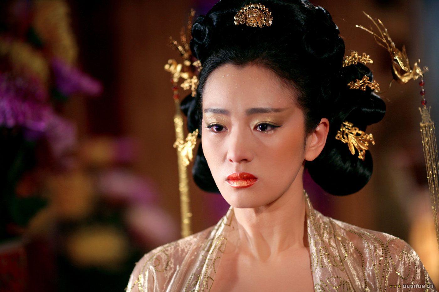 Curse of the Golden Flower 5 Golden flower, Gong li