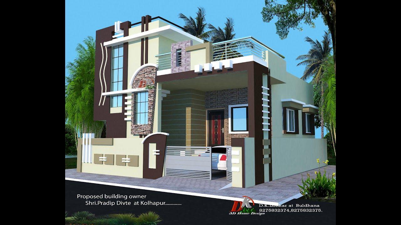 2bhk Ground Floor House Plan And Front Design Ground Floor Small House Design Single Floor House Design