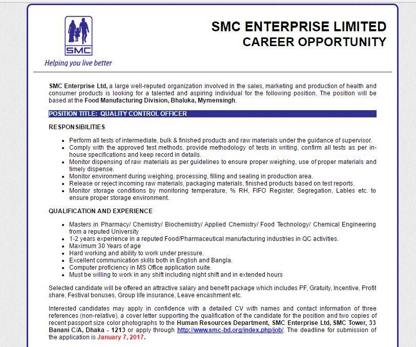 SMC Enterprise Ltd Position QUALITY CONTROL OFFICER