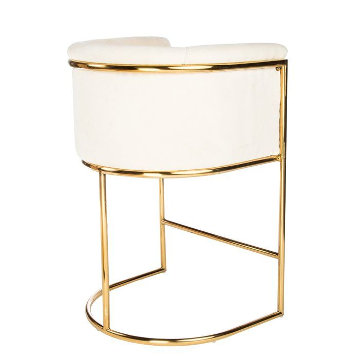 Mira 26  Bar Stool is part of Counter chairs - You'll love the Mira 26  Bar Stool at Wayfair  Great Deals on all Furniture products with Free Shipping on most stuff, even the big stuff