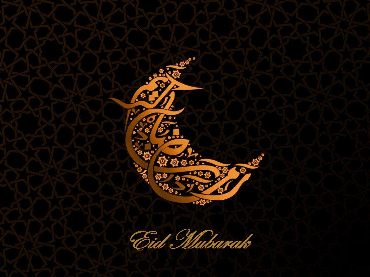 Eid mubarak whatsapp status wishes greetings sms quotes messages eid mubarak whatsapp status wishes greetings sms quotes messages kristyandbryce Choice Image