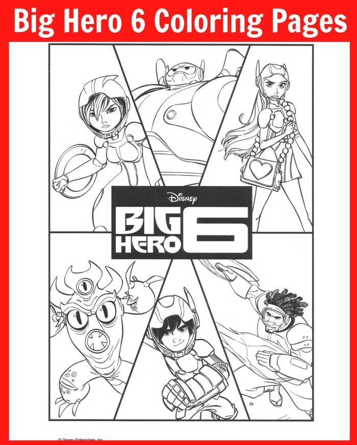 Disney Themed Coloring Sheets And Activity Packs Have Fun This Amazing Big Hero 6