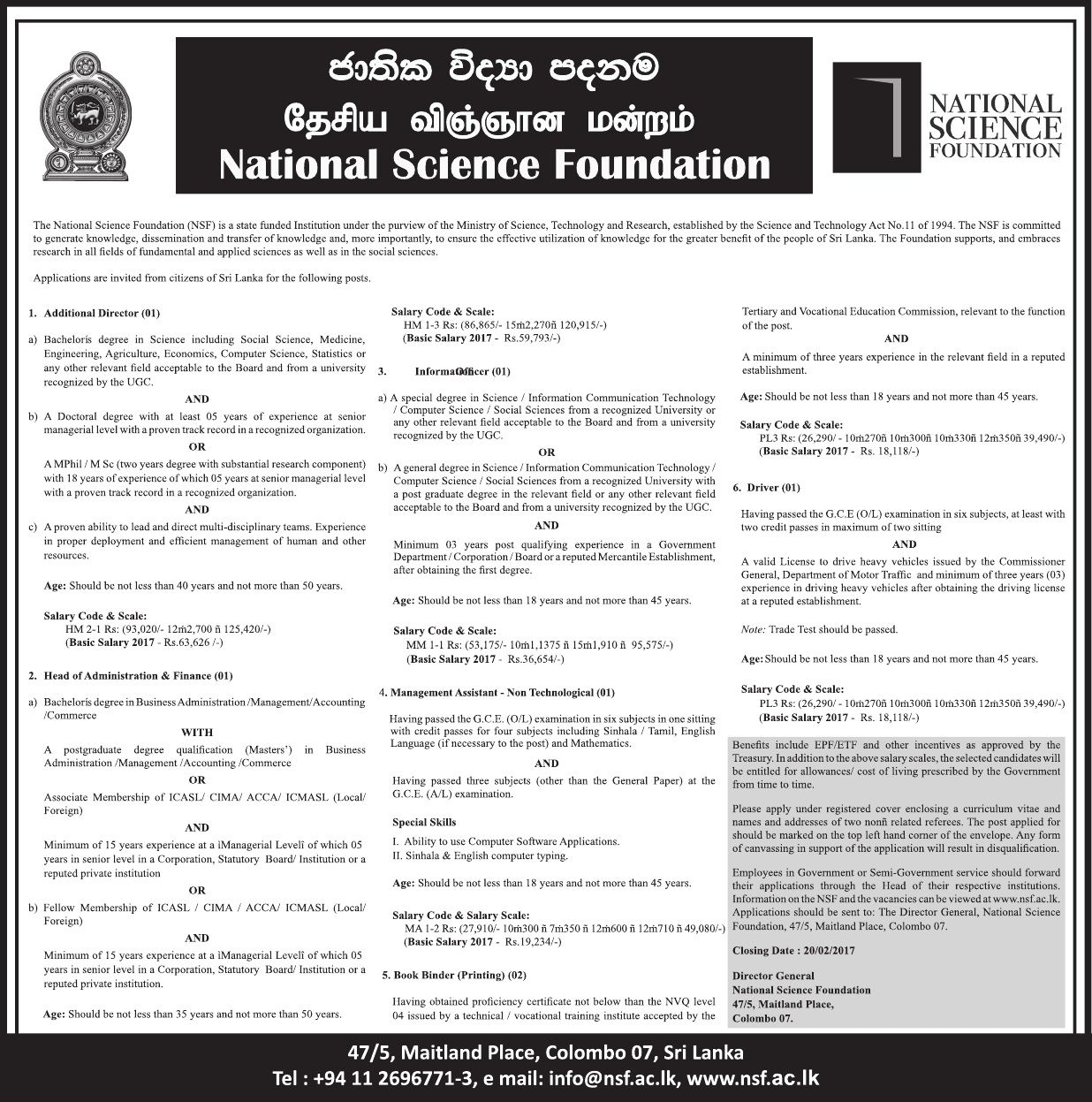 Sri Lankan Government Job Vacancies At National Science Foundation