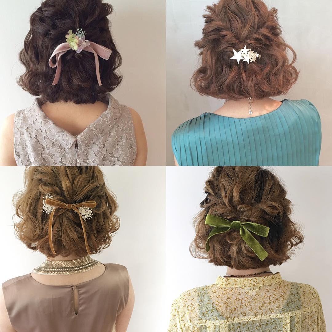 マネしたい髪型がたくさん♡@miyuwadaさんに学ぶヘアアレンジ術