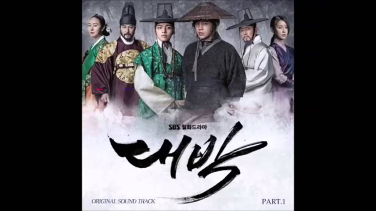 OST Part 1 The Royal Gambler Drama - If the time stop by ...