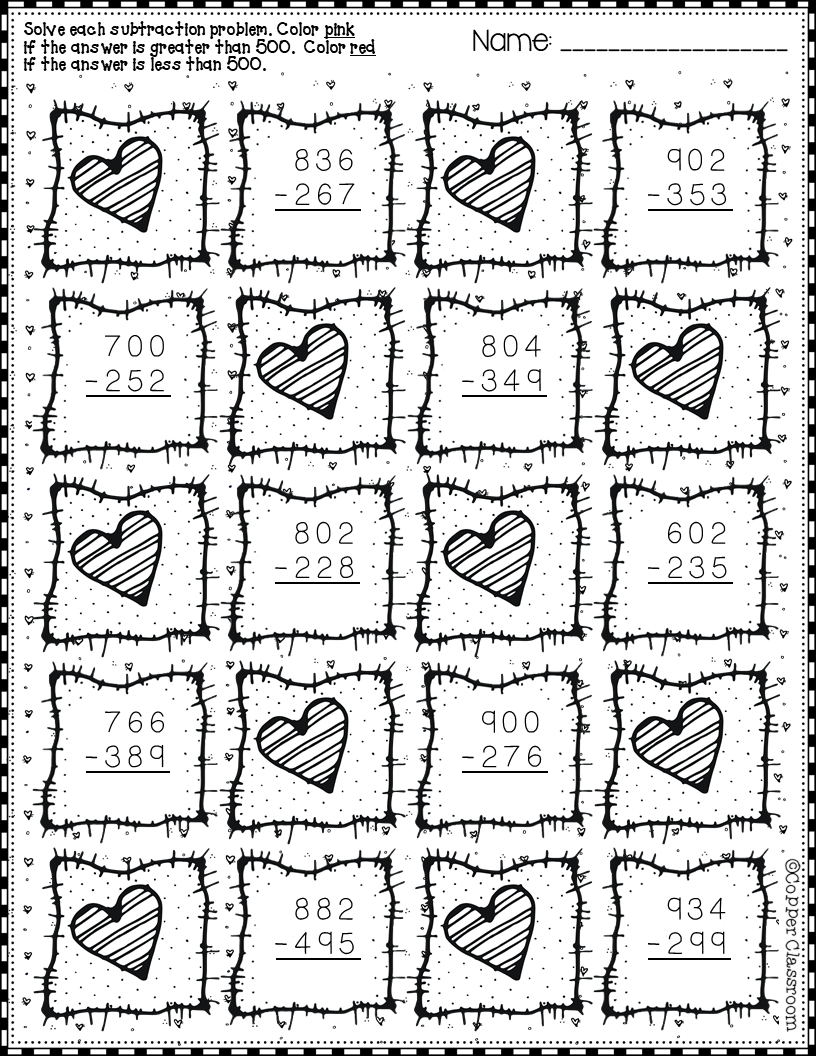 valentine 39 s day 3 digit subtraction with regrouping printables school maths exam math. Black Bedroom Furniture Sets. Home Design Ideas