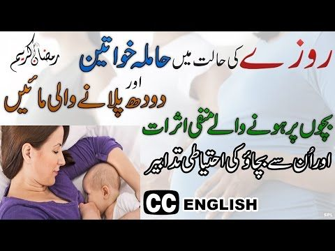 How 2 lose weight after pregnancy fast while breastfeeding in urdu