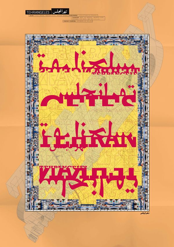 Arabic And Iranian Typography Show Unites Middle East Print Magazine Textured Carpet Typography