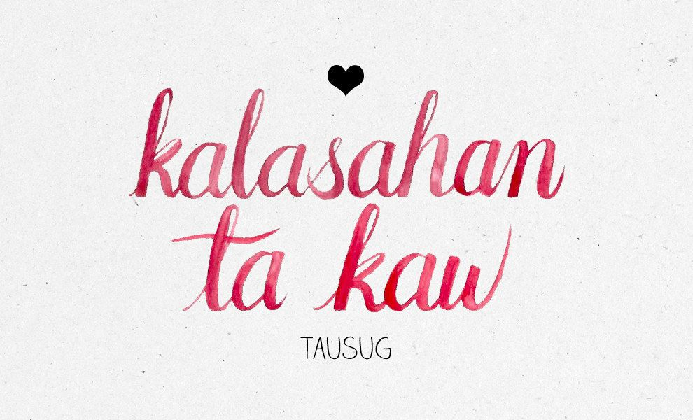 Tausug: | Words and Language | Filipino words, Tagalog words