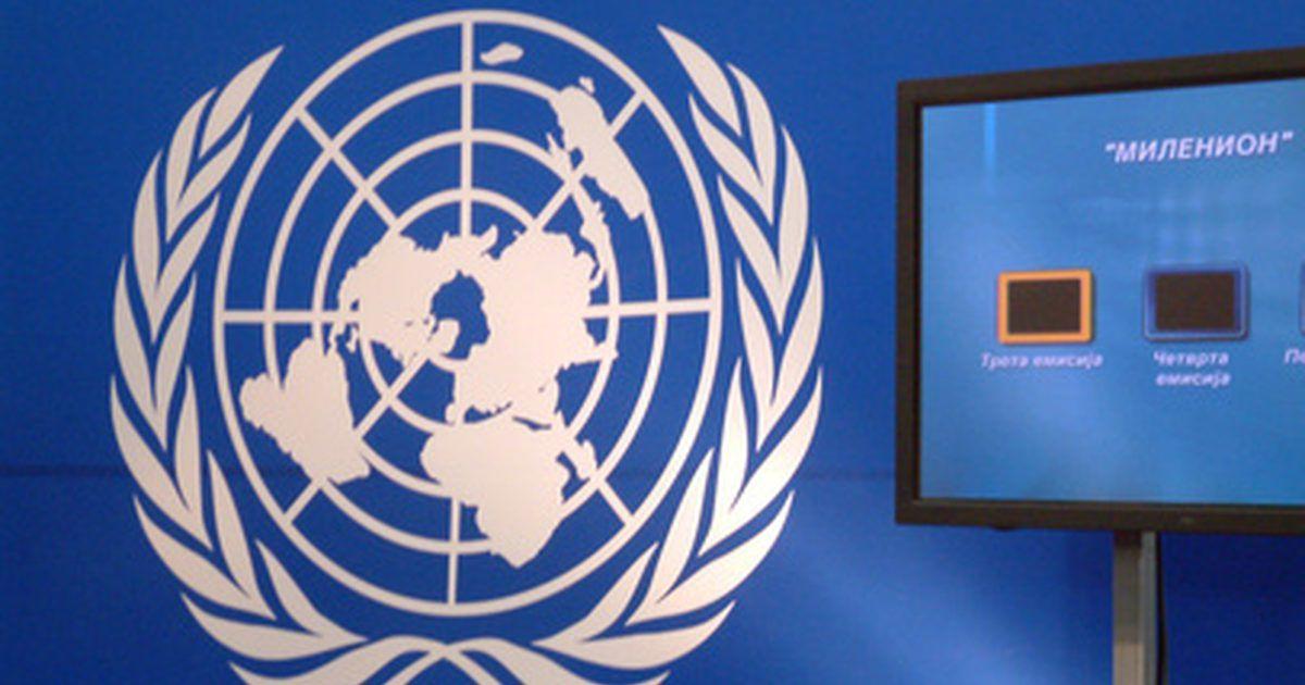 Como Obtener Un Pasaporte De La Onu Un United Nations Laissez Passer Unlp Tambien Conocido Como Un Pasaporte De Las Naciones Onu Naciones Unidas Naciones